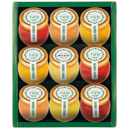 【送料無料】千疋屋 名入れ国産フルーツゼリー9個 たまひよSHOP・たまひよの内祝い