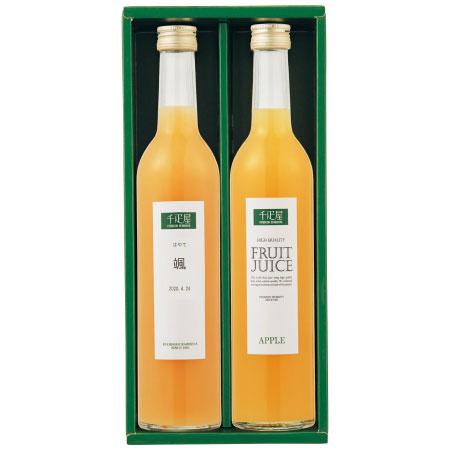 【送料無料】千疋屋 名入れ国産フルーツジュース2本 たまひよSHOP・たまひよの内祝い