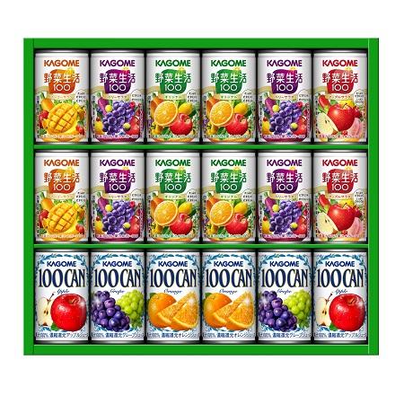 【送料無料】カゴメ フルーツジュース+野菜飲料セットH たまひよSHOP・たまひよの内祝い