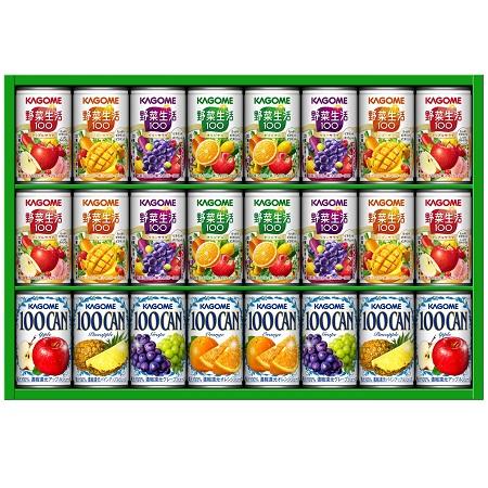 【送料無料】カゴメ フルーツジュース+野菜飲料セットJ たまひよSHOP・たまひよの内祝い