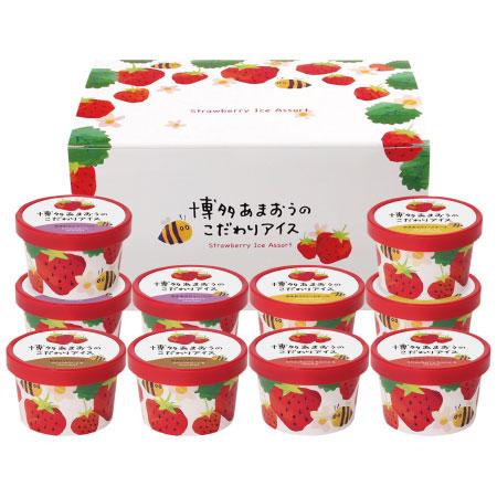 【送料無料】博多あまおうのこだわり苺アイス10個入 たまひよSHOP・たまひよの内祝い