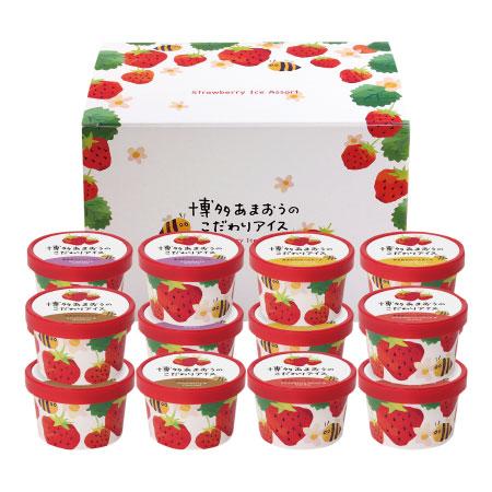 【送料無料】博多あまおうのこだわり苺アイス14個入 たまひよSHOP・たまひよの内祝い