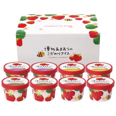 【送料無料】博多あまおうのこだわり苺アイス8個入 たまひよSHOP・たまひよの内祝い