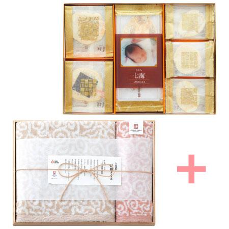 【送料無料】志ま秀 写真&名入れ高級姿焼きCと今治謹製 木箱入り紋織タオルJ(ピンク) たまひよSHOP・たまひよの内祝い