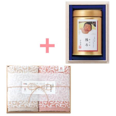 【送料無料】伊藤茶園 写真&名入れ木箱入り高級緑茶と今治謹製 木箱入り紋織タオルK(ピンク) たまひよSHOP・たまひよの内祝い