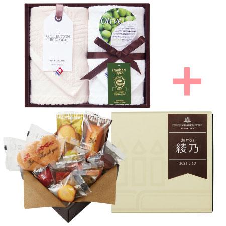 【送料無料】アンリ・シャルパンティエ 名入れ焼菓子Sセットと今治タオルA たまひよSHOP・たまひよの内祝い