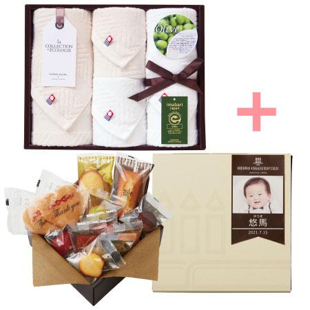 【送料無料】アンリ・シャルパンティエ 写真&名入れ焼菓子Sセットと今治タオルC たまひよSHOP・たまひよの内祝い