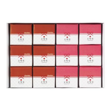 【送料無料】文明堂 お福分けカステラ ハニー&チョコ12個 たまひよSHOP・たまひよの内祝い