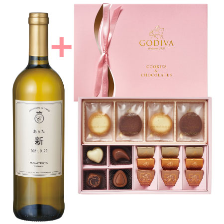 【送料無料】名入れワイン マラテスタとゴディバ たまひよオリジナルクッキー&チョコレートアソートメントA ビアンコ(白) たまひよSHOP・たまひよの内祝い