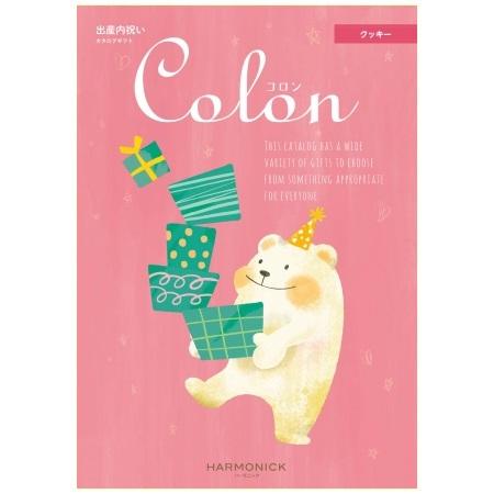 【送料無料】出産内祝用カタログギフト「コロン」 クッキーコース たまひよSHOP・たまひよの内祝い