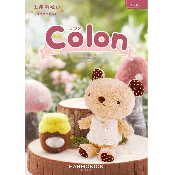 【送料無料】出産内祝い用カタログギフト「コロン」 クッキーコース たまひよSHOP・たまひよの内祝い