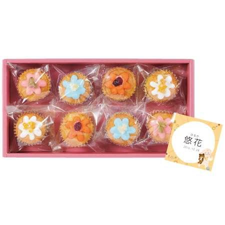 フクフル 名入れお花畑のカップケーキC たまひよSHOP・たまひよの内祝い