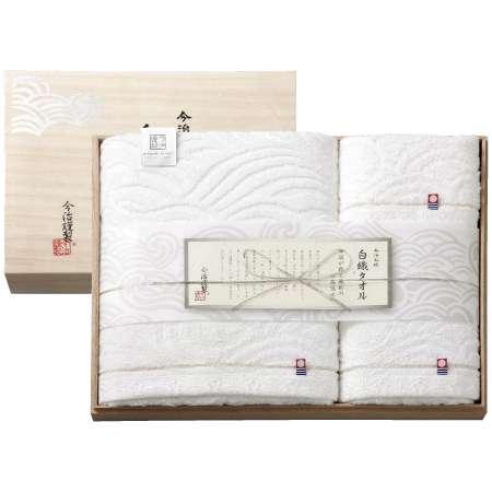 【送料無料】今治謹製 白織タオルセットC たまひよSHOP・たまひよの内祝い
