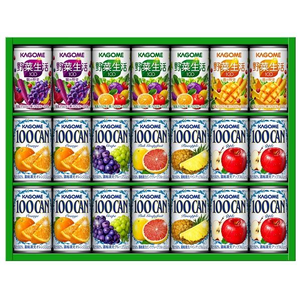 【送料無料】カゴメ フルーツジュース+野菜飲料セットE たまひよSHOP・たまひよの内祝い