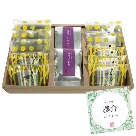 【送料無料】【期間限定】京はやしや バウムクーヘン&フィナンシェとお茶のセット 名入れ たまひよSHOP・たまひよの内祝い