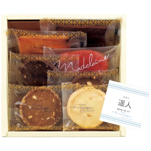 ア・ラ・カンパーニュ 焼き菓子詰合せA 名入れカード付き たまひよSHOP・たまひよの内祝い