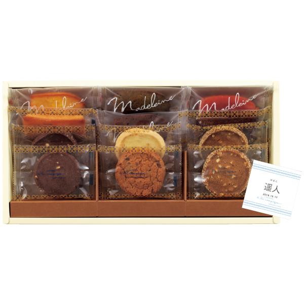 【送料無料】ア・ラ・カンパーニュ 焼き菓子詰合せB 名入れカード付き たまひよSHOP・たまひよの内祝い