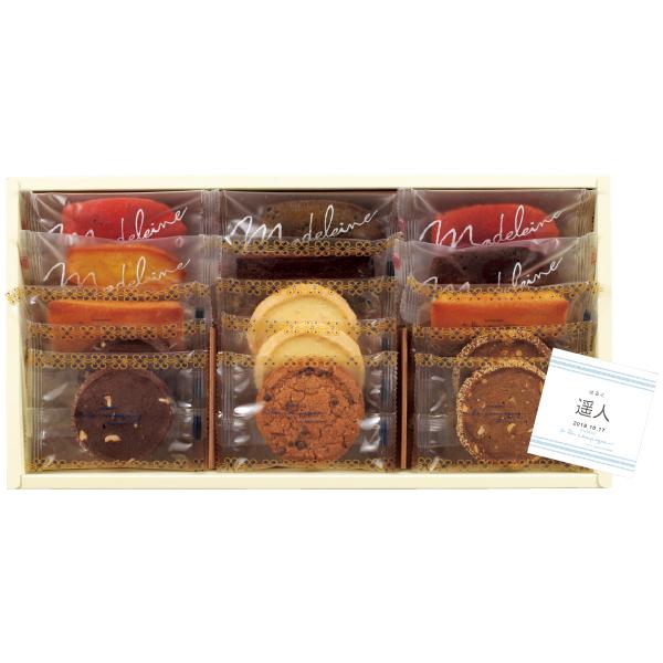【送料無料】ア・ラ・カンパーニュ 焼き菓子詰合せC 名入れカード付き たまひよSHOP・たまひよの内祝い