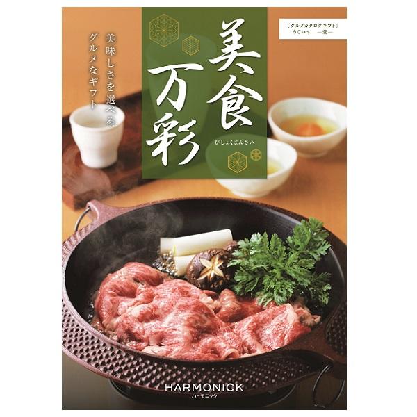 【送料無料】美食万彩 うぐいす 鶯 たまひよSHOP・たまひよの内祝い