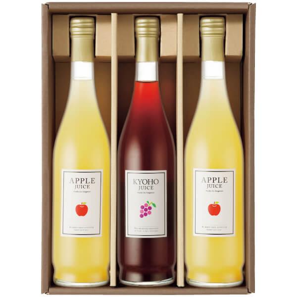 【送料無料】Rue des POMMES(ルー・ド・ポム) 果汁100%ストレートジュース3本セット たまひよSHOP・たまひよの内祝い