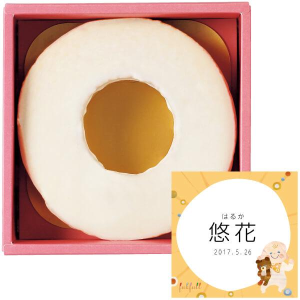 フクフル ホワイトチョコ掛けりんごバウムクーヘン(シェフ坂井宏行監修) 名入れカード付き たまひよSHOP・たまひよの内祝い