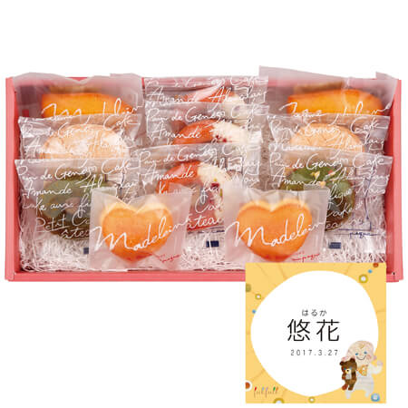 【送料無料】フクフル 名入れ焼き菓子アソート11個入り(パティシエ田路広次郎監修) たまひよSHOP・たまひよの内祝い