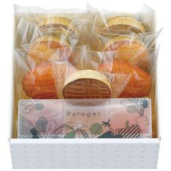 <たまひよSHOP> 送料無料!【期間限定】パティスリー ポタジエ 国産野菜のフルーツジュレ&焼菓子詰合せB・たまひよの内祝い