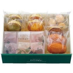 <たまひよSHOP> 送料無料!【期間限定】パティスリー ポタジエ 国産野菜のフルーツジュレ&焼菓子詰合せC・たまひよの内祝い
