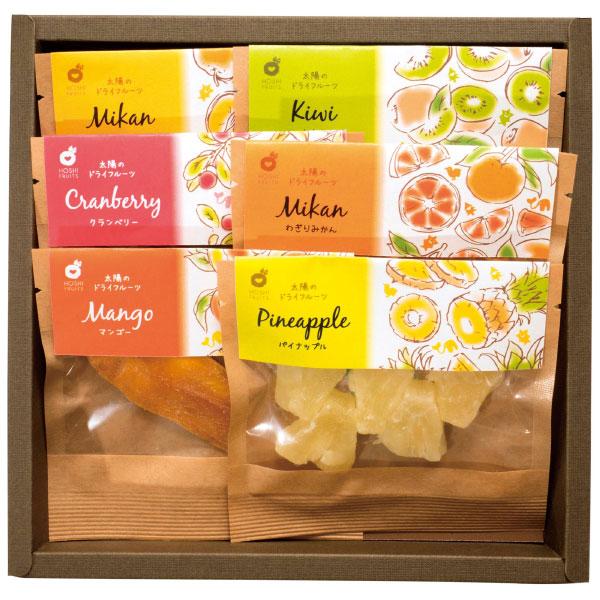 【送料無料】【期間限定】ホシフルーツ 太陽のドライフルーツ6袋入 名入れカード無し たまひよSHOP・たまひよの内祝い