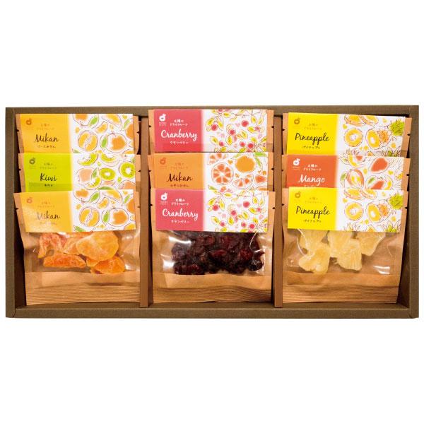 【期間限定】ホシフルーツ 太陽のドライフルーツ9袋入 名入れカード無し たまひよSHOP・たまひよの内祝い