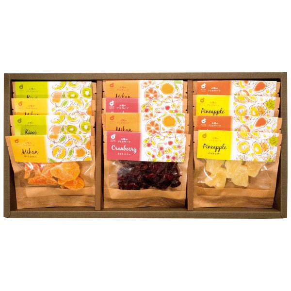 【送料無料】【期間限定】ホシフルーツ 太陽のドライフルーツ12袋入 名入れカード無し たまひよSHOP・たまひよの内祝い