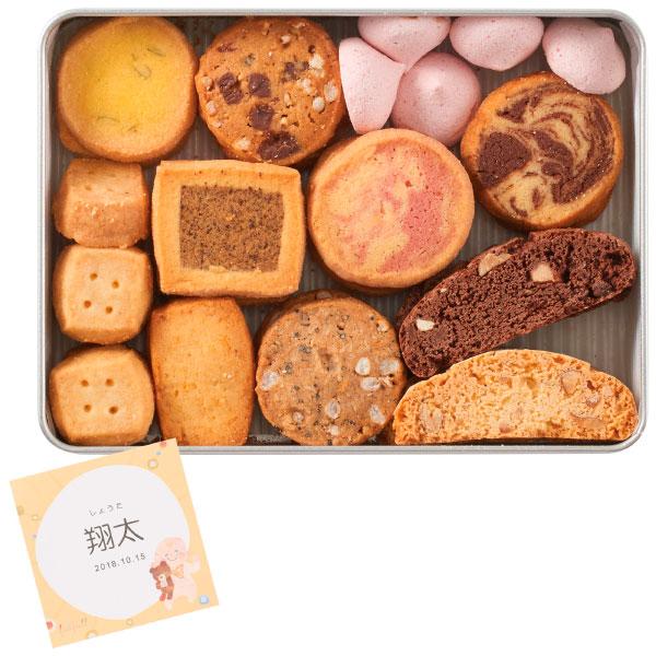 【送料無料】フクフル クッキーアソートB 名入れ たまひよSHOP・たまひよの内祝い