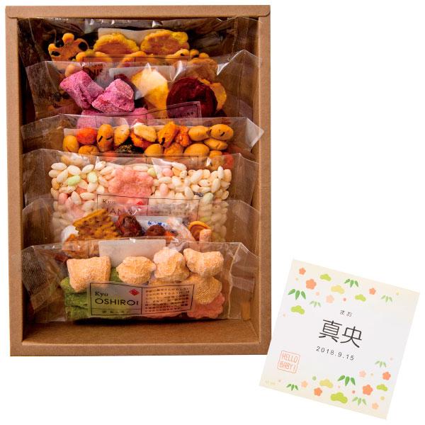 ■内容:京花かんざし・京花あられ・京かりんとうミックス・京おいもめぐり・京錦ミックス・京おしろい×各1袋 開けた瞬間、どこか懐かしくて、千代紙のようなかわいらしさを感じる詰め合わせ。 京都で作られた「京あられ」をはじめ、厳選した色とりどりの6種類のお菓子は、味だけでなく、目でも楽しんでいただけます。 昔ながらの製法で作られたお菓子は、優しい味わいです。 「名入れ」は、オリジナルカードに、お子さまのお名前と生年月日を入れてお届けします。 ■京花かんざし 小粒のえび、いか、のり、わさび等の豆菓子にあられも入って、お茶請けに最適。 ■京花あられ 桜餅の味わいをそのままあられにした桜あられや、桃の節句にちなんだ雛あられ、ぽん菓子が味わえます。 ■京かりんとうミックス 形や食感、風味の異なったかりんとうを彩りよく詰めました。 ■京おいもめぐり 九州産の紫いも、さつまいもを使用したかわいらしいおいものお菓子です。 ■京錦ミックス 卵せんべいの生地にピーナツバターを練り込み、えんどう豆、そら豆、焙煎黒豆をトッピングしました。 ■京おしろい 原材料はすべて国内産の、彩りある砂糖あられです。味は桜味、きな粉、抹茶の3種類。 <鞍馬庵> 京あられの老舗・鞍馬庵は昭和6年の創業以来、国産素材を使用し、製法を変えることなく京あられを作り続けています。鞍馬庵の京あられは、化学調味料や合成着色料といった添加物を使用せず、製造しています。 ■配送のご注意 ●メーカーより直送しますので、ほかの商品とは別便で届きます。■化粧箱入:190×250×70mm ■内容:京花かんざ