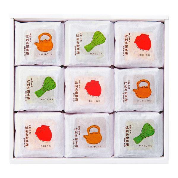 【送料無料】【期間限定】辻利兵衛本店 賽の茶 9個入 たまひよSHOP・たまひよの内祝い