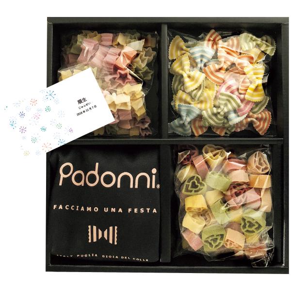 【送料無料】パドンニ 名入れパスタセット(トートバッグつき)A 結晶 たまひよSHOP・たまひよの内祝い