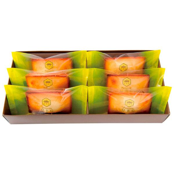 <たまひよSHOP> 送料無料!青山リングリング カラフル焼きドーナツ18個 名入れ 単品・たまひよの内祝い