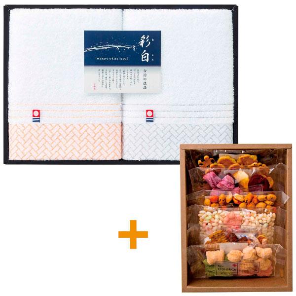 ■内容:京花かんざし・京花あられ・京かりんとうミックス・京おいもめぐり・京錦ミックス・京おしろい×各1、フェイスタオル×2 京あられの老舗・鞍馬庵のお菓子と、今治タオルのセット。 京都で作られた「京あられ」をはじめ、昔ながらの製法で作られた色とりどりのお菓子は優しい味わい。千代紙のようなかわいらしさがあり、目でも楽しんでいただけるギフトです。 ■京花かんざし 小粒のえび、いか、のり、わさび等の豆菓子にあられも入って、お茶請けに最適。 ■京花あられ 桜餅の味わいをそのままあられにした桜あられや、桃の節句にちなんだ雛あられ、ぽん菓子が味わえます。 ■京かりんとうミックス 形や食感、風味の異なったかりんとうを彩りよく詰めました。 ■京おいもめぐり 九州産の紫いも、さつまいもを使用したかわいらしいおいものお菓子です。 ■京錦ミックス 卵せんべいの生地にピーナツバターを練り込み、えんどう豆、そら豆、焙煎黒豆をトッピングしました。 ■京おしろい 原材料はすべて国内産の彩りある砂糖あられです。味は桜味、きな粉、抹茶の3種類。 セットの今治タオルは、きらきらと輝く金と銀の糸で小紋柄「網代」を表現した、