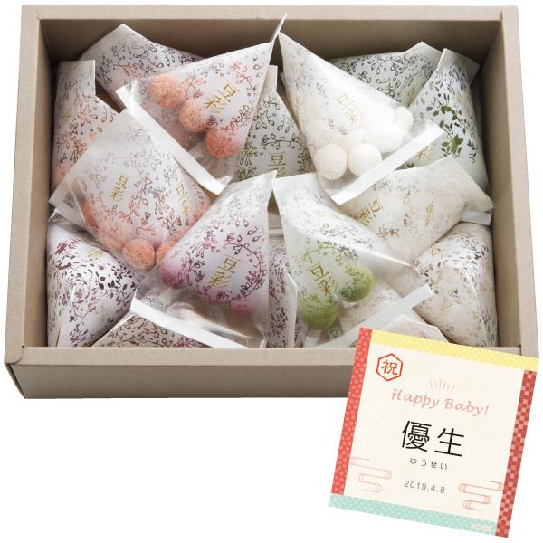 豆彩 名入れテトラ豆菓子16袋入り たまひよSHOP・たまひよの内祝い