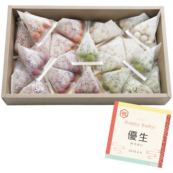 【送料無料】豆彩 名入れテトラ豆菓子24袋入り たまひよSHOP・たまひよの内祝い