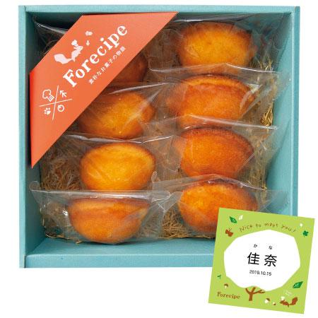 フォレシピ 名入れ瀬戸内レモン&オレンジケーキ8個 たまひよSHOP・たまひよの内祝い