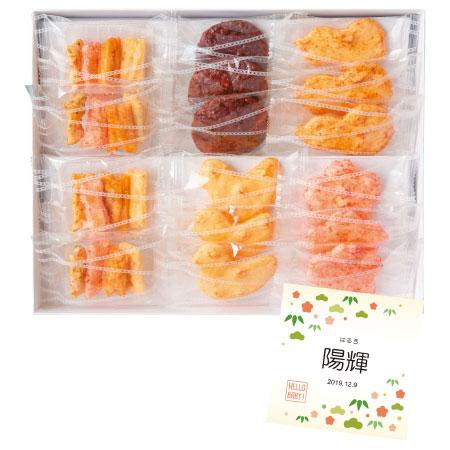 【送料無料】富士見堂 名入れ花鳥ひょうたん煎餅B たまひよSHOP・たまひよの内祝い