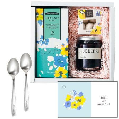 【送料無料】アフタヌーンティー 名入れ紅茶とクッキー・ジャム詰合せA(ブルー) たまひよSHOP・たまひよの内祝い