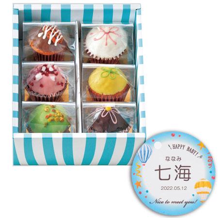 ファクトリーシン 名入れスウィートカップケーキ6個 たまひよSHOP・たまひよの内祝い