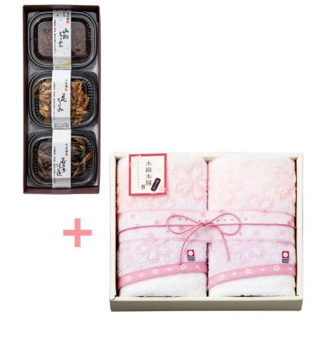 【送料無料】【期間限定】金沢錦 佃煮3パックと今治タオル木綿本舗さくらAセット たまひよSHOP・たまひよの内祝い