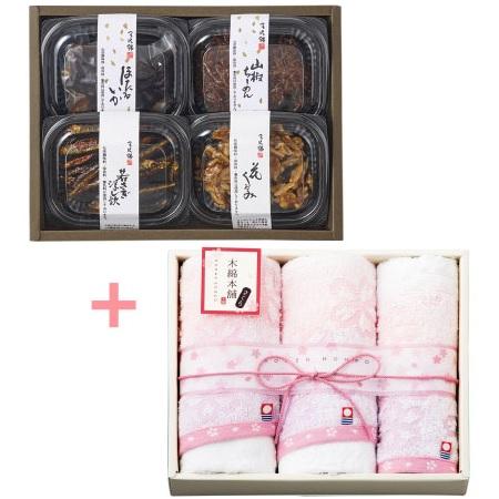 【送料無料】【期間限定】金沢錦 佃煮4パックと今治タオル木綿本舗さくらBセット たまひよSHOP・たまひよの内祝い