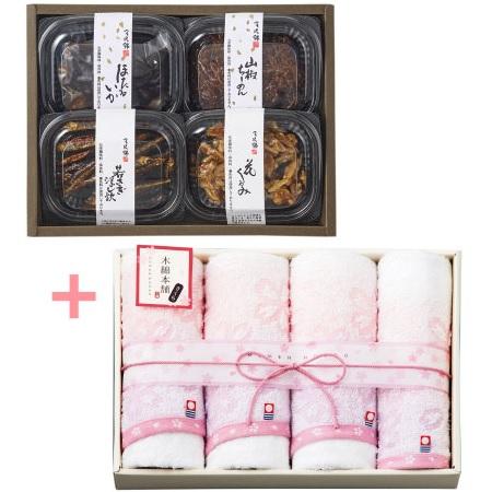 【送料無料】【期間限定】金沢錦 佃煮4パックと今治タオル木綿本舗さくらCセット たまひよSHOP・たまひよの内祝い