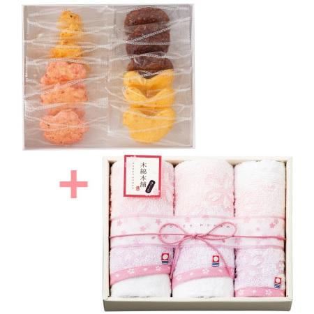 【送料無料】【期間限定】富士見堂 花鳥ひょうたん煎餅4種と今治タオル木綿本舗さくらBセット たまひよSHOP・たまひよの内祝い
