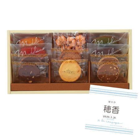 【送料無料】【期間限定】ア・ラ・カンパーニュ 名入れ春の焼き菓子詰合せB たまひよSHOP・たまひよの内祝い