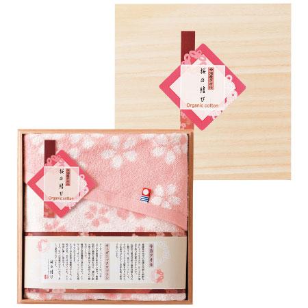 【送料無料】木箱入り 今治桜の結び オーガニックフェイスタオル たまひよSHOP・たまひよの内祝い