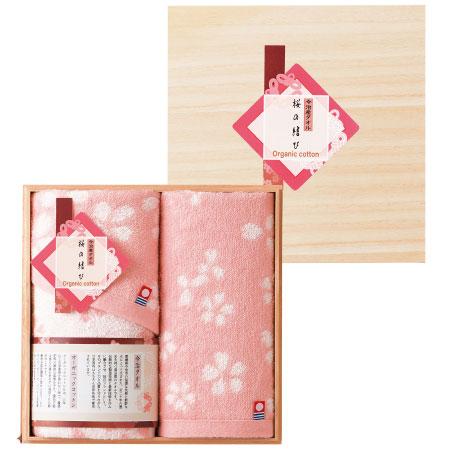 【送料無料】木箱入り 今治桜の結び オーガニックタオルセットA たまひよSHOP・たまひよの内祝い